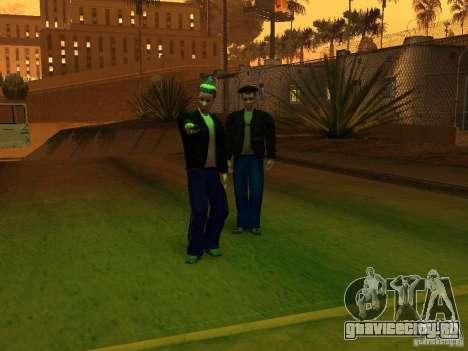 Скины гопников для GTA San Andreas