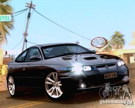 Vauxhall Monaro VXR для GTA San Andreas вид справа