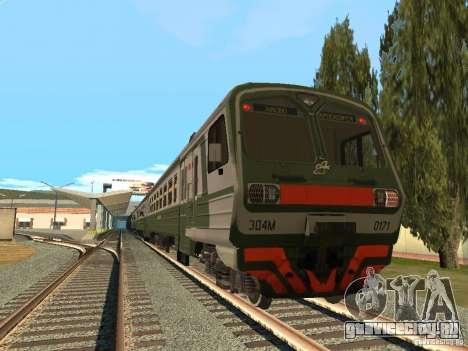 ЭД4М-0171 для GTA San Andreas вид сзади