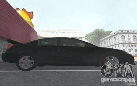 Saturn Ion Quad Coupe для GTA San Andreas салон