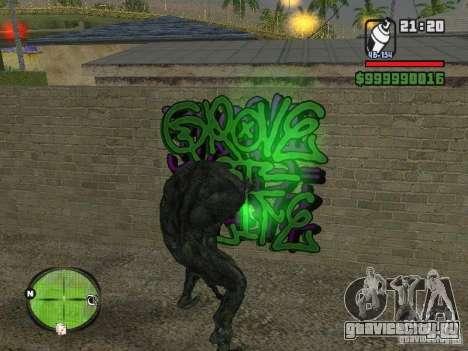 Bibliotekar для GTA San Andreas четвёртый скриншот