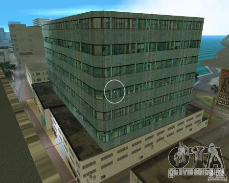 New Downtown: Shops and Buildings для GTA Vice City восьмой скриншот