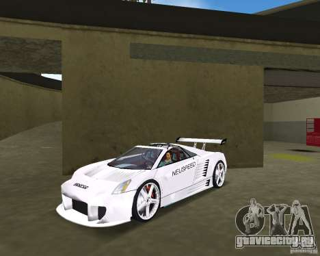 Cadillac Cien Shark Dream TUNING для GTA Vice City