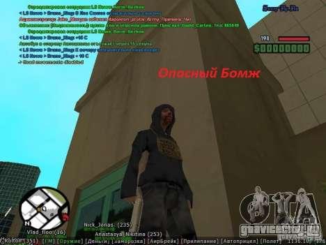 m0d S0beit 4.3.0.0 Full rus для GTA San Andreas третий скриншот