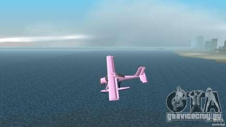 PZL 104 Wilga для GTA Vice City