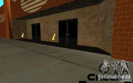 Респаун San News для GTA San Andreas второй скриншот