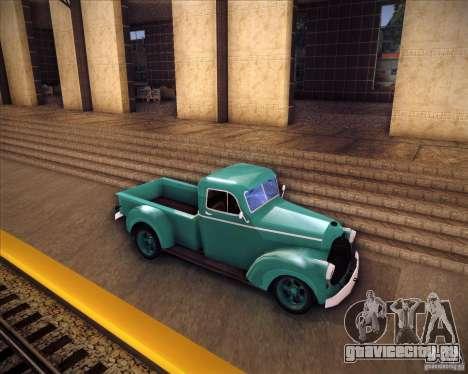 Shubert pickup для GTA San Andreas вид слева