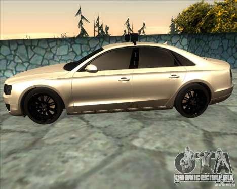 Audi A8 2010 v2.0 для GTA San Andreas вид слева