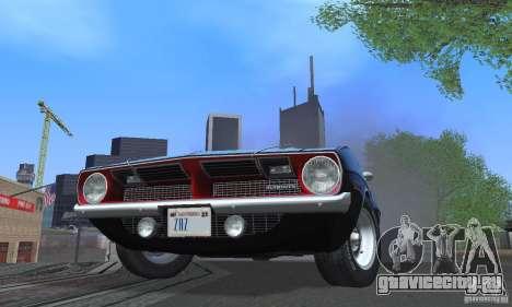 ENBSeries by dyu6 Low Edition для GTA San Andreas девятый скриншот