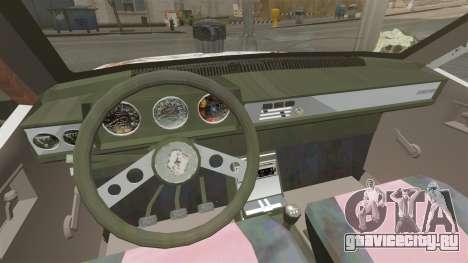 Renault 12 Toros ржавый v2.0 для GTA 4 вид изнутри