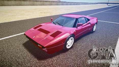 Ferrari 288 GTO для GTA 4 вид сзади