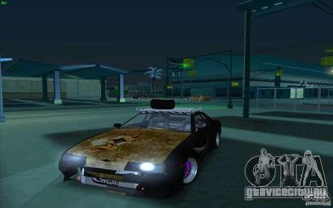 Elegy Rat by Kalpak v1 для GTA San Andreas