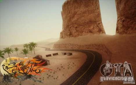New Roads Las Venturas v1.0 для GTA San Andreas второй скриншот