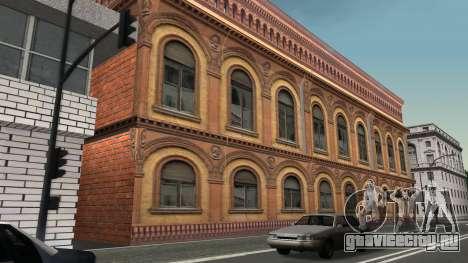 Текстура гаражей и зданий в SF для GTA San Andreas пятый скриншот