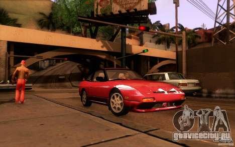 Nissan 180SX Kouki для GTA San Andreas вид сбоку