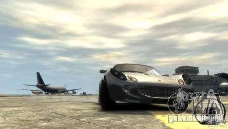 Lotus Elise v2.0 для GTA 4 вид сбоку
