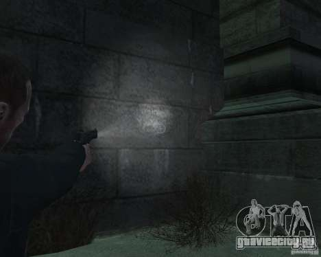 Flashlight for Weapons v 2.0 для GTA 4