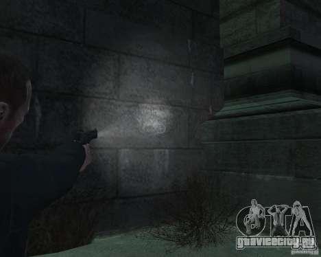 Flashlight for Weapons v 2.0 для GTA 4