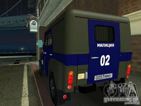 УАЗ 3151 Милиция для GTA San Andreas вид сзади слева