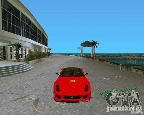 Ferrari 599 GTO для GTA Vice City вид слева
