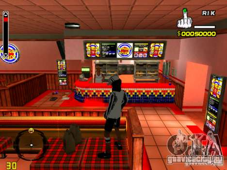 Skin бомжа v6 для GTA San Andreas четвёртый скриншот