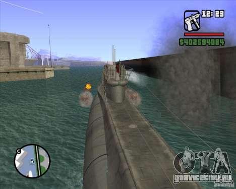 U99 German Submarine для GTA San Andreas восьмой скриншот