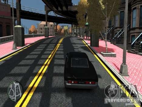 Road Textures (Pink Pavement version) для GTA 4 восьмой скриншот