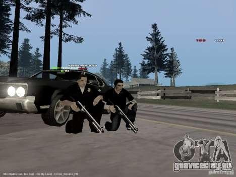 Black & White guns для GTA San Andreas третий скриншот
