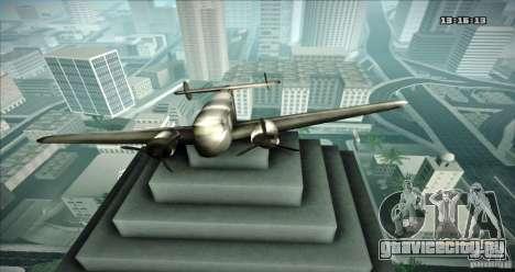 ENB Graphics Mod Samp Edition для GTA San Andreas девятый скриншот