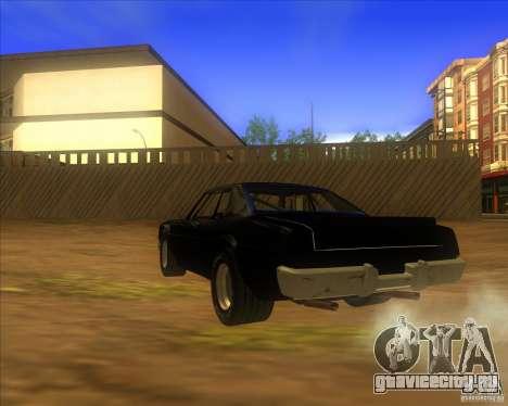 Jupiter Eagleray MK5 для GTA San Andreas вид сзади слева