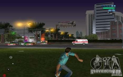 Бесконечные патроны для GTA Vice City третий скриншот