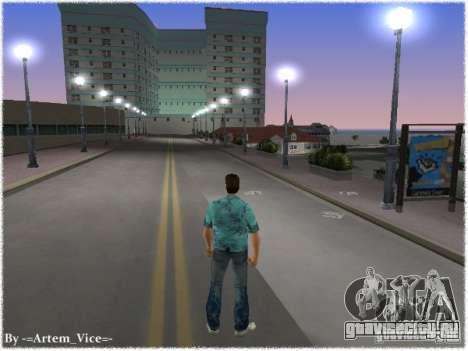 New Ocean Beach для GTA Vice City третий скриншот