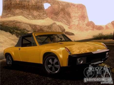 Porsche 914-6 для GTA San Andreas