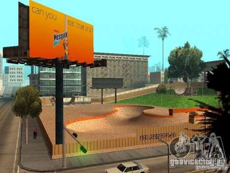 New SkatePark v2 для GTA San Andreas одинадцатый скриншот