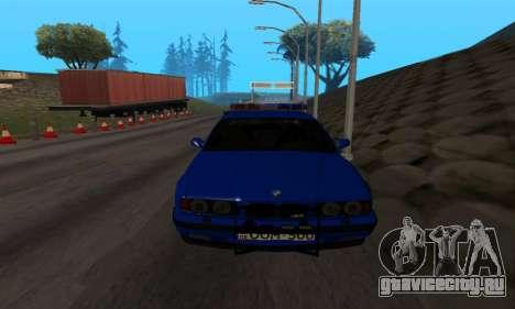 BMW M5 POLICE для GTA San Andreas вид сзади