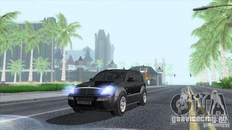 SsangYong Rexton 2005 для GTA San Andreas вид сверху