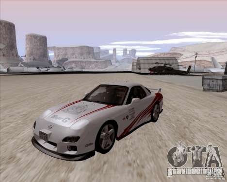 Mazda RX7 2002 FD3S SPIRIT-R (Type RS) для GTA San Andreas