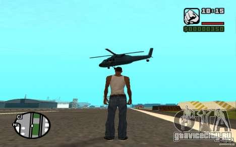 Авиа поддержка при атаке для GTA San Andreas пятый скриншот