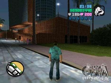 New Hotel для GTA Vice City третий скриншот