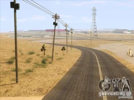 HQ Country Desert v1.3 для GTA San Andreas девятый скриншот