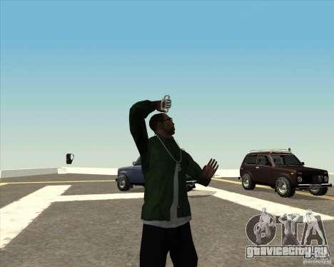 Разные анимации для GTA San Andreas восьмой скриншот