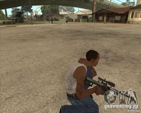 New sniper для GTA San Andreas третий скриншот