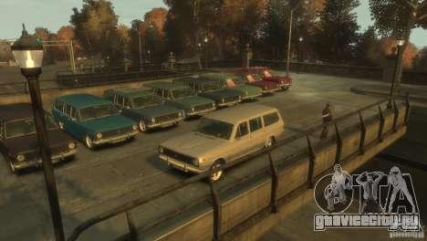 ГАЗ 24-02 Волга для GTA 4