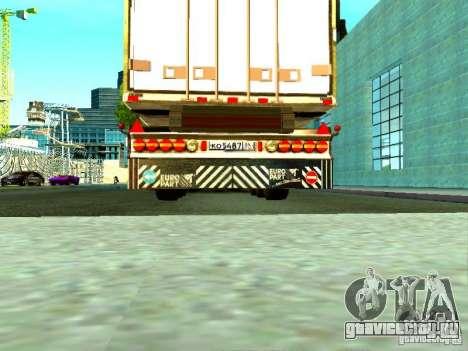 Новый прицеп для GTA San Andreas вид сзади