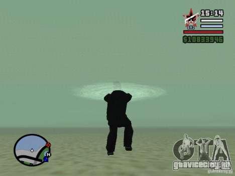 ENBSeries для GForce 5200 FX для GTA San Andreas пятый скриншот