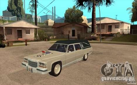 Cadillac Fleetwood 1985 Hearse Tuned для GTA San Andreas
