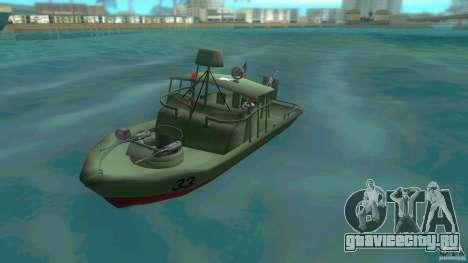 Patrol Boat River Mark 2 (Player_At_Wheel) для GTA Vice City