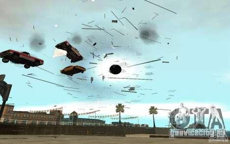 Чёрная дыра для GTA San Andreas восьмой скриншот