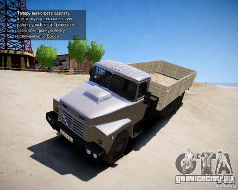 КрАЗ 250 v1.0 для GTA 4 вид слева