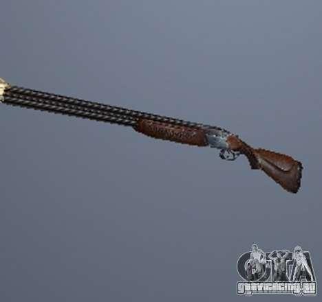 Набор оружия из сталкера V2 для GTA San Andreas двенадцатый скриншот